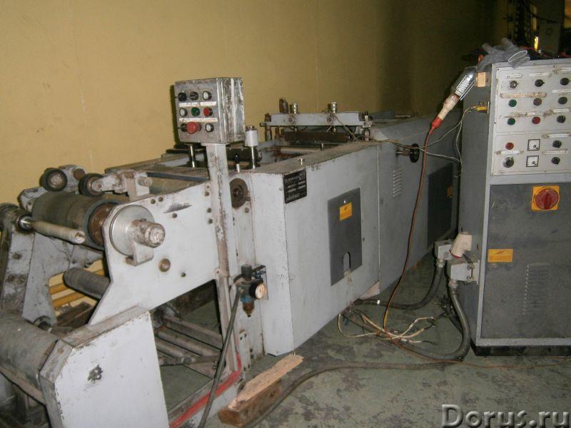 Пакетоделательная машина для пакетов в роль - Тара и упаковка - 1. Сварочная машина в роль.Модель DB..., фото 1