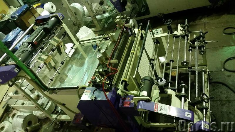 Пакетоделательная машина для пакетов в роль - Тара и упаковка - 1. Сварочная машина в роль.Модель DB..., фото 2