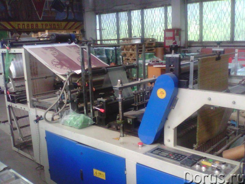 Пакетоделательная машина для пакетов в роль - Тара и упаковка - 1. Сварочная машина в роль.Модель DB..., фото 3