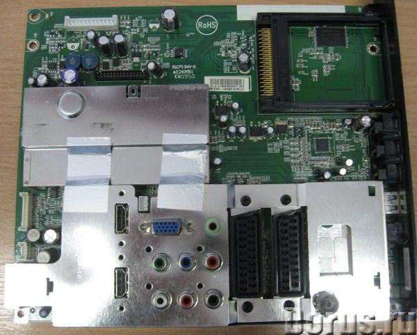 Main Board TQACB2800401 (Основная плата) от телевизора Haier LT26AI - Телевизоры - Main Board TQACB2..., фото 1
