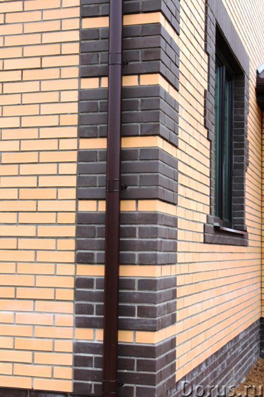 Малоэтажное строительство - Строительные услуги - Определитесь с бюджетом строительства! Выполню рас..., фото 5