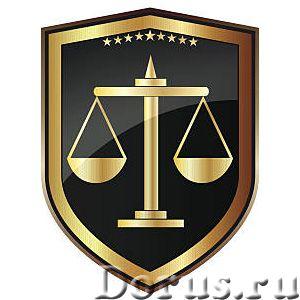 Адвокат Ярославль, юрист - Юридические услуги - Адвокат Ярославль, юрист. Кириллина Ю.В. Юридическая..., фото 1