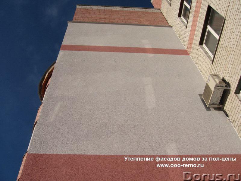 Утепление стен, утепление фасадов домов в Ярославле - Строительные услуги - Утепление стен квартир..., фото 2