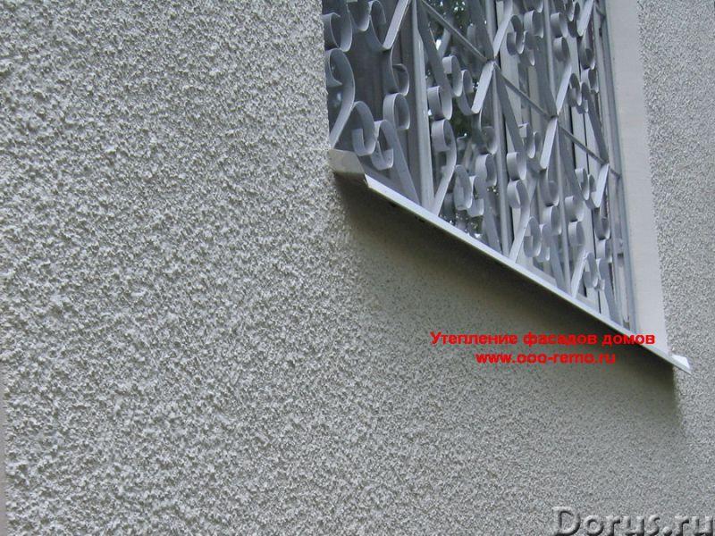 Утепление стен, утепление фасадов домов в Ярославле - Строительные услуги - Утепление стен квартир..., фото 3